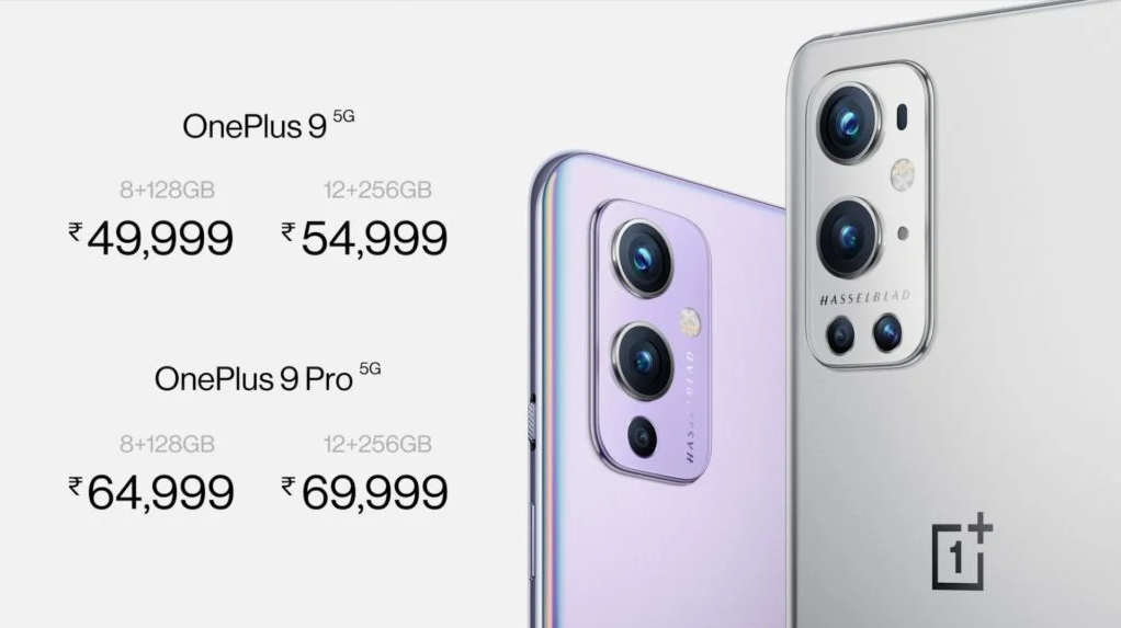 oneplus 9 series price