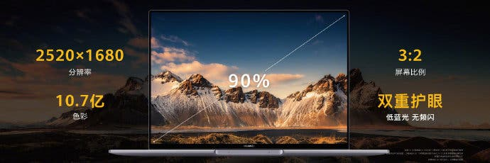 Huawei Matebook 16 Display