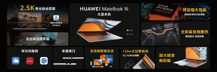 Huawei Matebook 16 Specifications