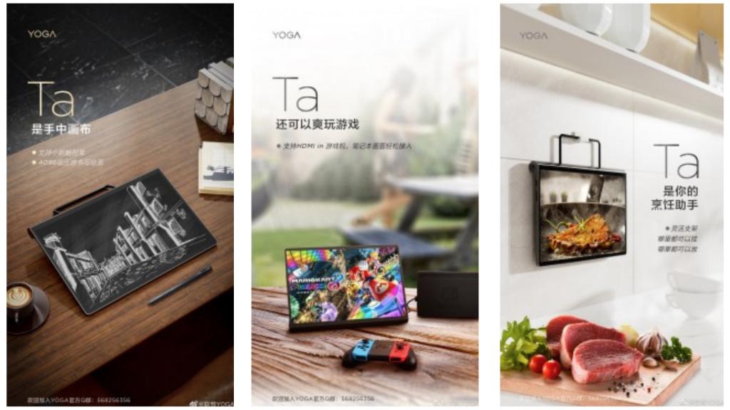 Lenovo Yoga Pad Pro Teaser