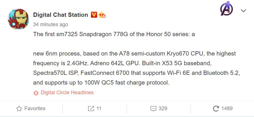 Snapdragon SM7325 Leaks