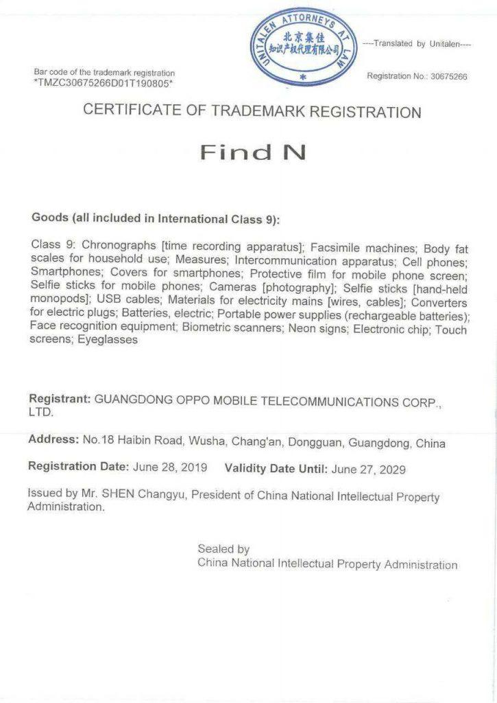 OPPO Find N Trademark Database listing